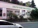 Почта России, проспект Кирова, дом 25 на фото Пятигорска