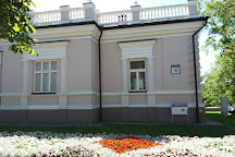 MK Čiurlionis Memorial Museum, Druskininkai, Lithuania
