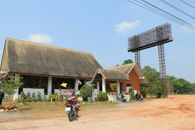 Faculty of Agriculture Nakhon Si Thammarat Rajaman