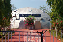 Nehru Art Gallery, Bhilai, India