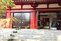 Demboin Temple Garden, Asakusa, Japan
