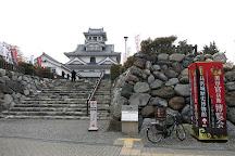 Ho Park, Nagahama, Japan
