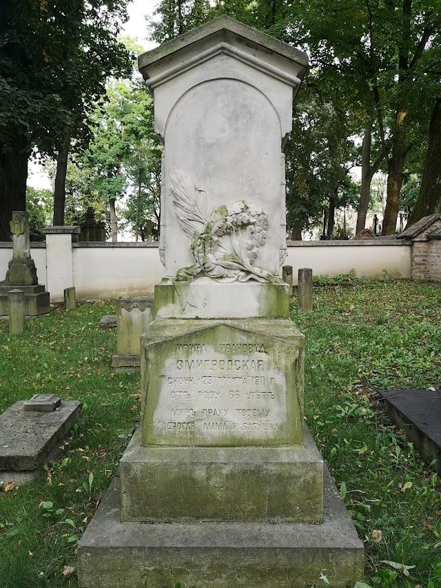 Cmentarz Prawosławny