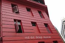 Red Dot Design Museum Singapore, Singapore, Singapore