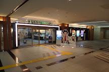 Momotaro Tourist Center, Okayama, Japan