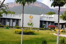 Regional Science Centre, Tirupati, India