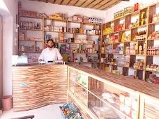 Aman Ullah Super Store rawalpindi