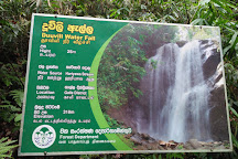 Dooli Ella, Neluwa, Sri Lanka