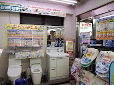 Matsuya Electric