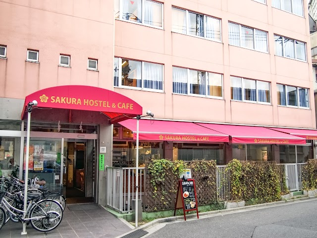 Sakura Hostel Asakusa サクラホステル浅草