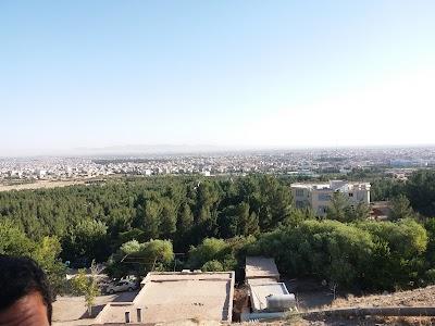 Municipality Park پارک شهرداری