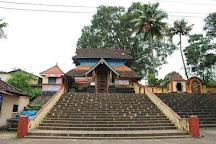 Kaviyoor Mahadeva Temple, Thiruvalla, India