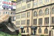 North Gate, Tucheng, Taiwan