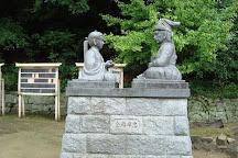 Shijonawate Shrine, Shijonawate, Japan