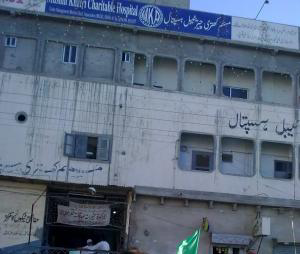 Muslim Khatri Charitable Hospital karachi