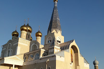 Vvedenskiy Cathedral, Karaganda, Kazakhstan