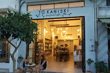 To Kaniski, Kissamos, Greece