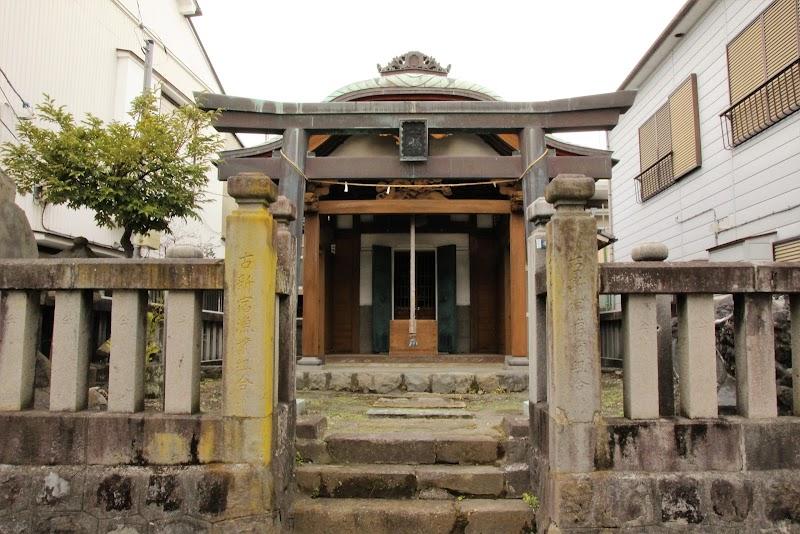 古新宿 龍宮神社