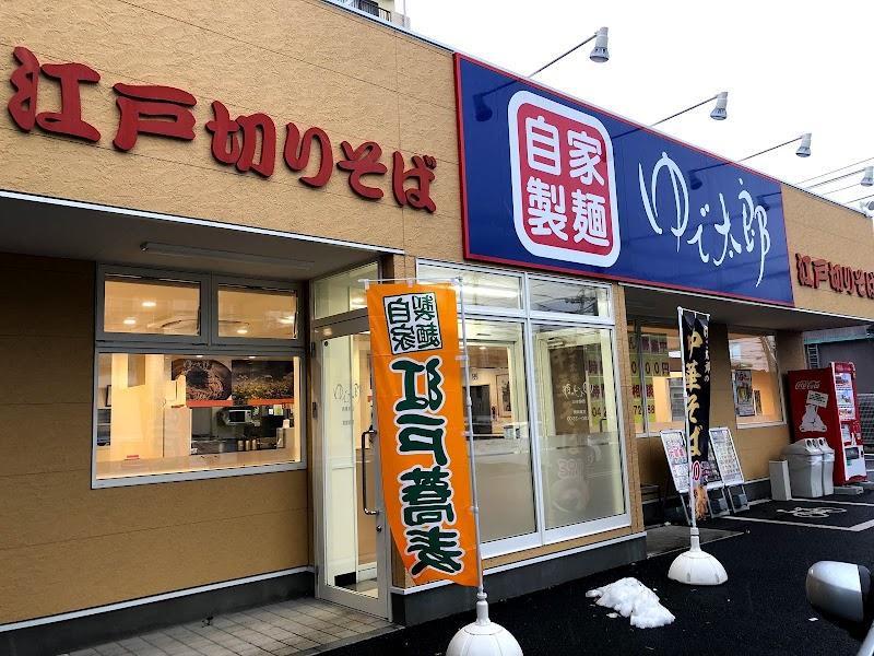 ゆで太郎 西橋本店