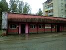 Аптека, проспект Генерала Батова на фото Рыбинска