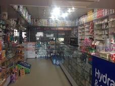 Makkah Pharmacy & Cosmetics rawalpindi
