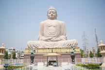 Great Buddha Statue, Bodh Gaya, India