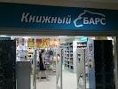 Алина, улица Новоселов на фото Рязани