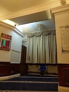 Mayfair Islamic Centre london