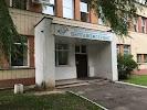 Белтаможсервис РУП, улица Розы Люксембург на фото Минска