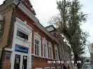 Областная хозрасчетная стоматологическая поликлиника, Советская улица на фото Ростова-на-Дону