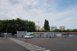 Автобусная станция   Harkiv