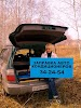 Заправка и ремонт автокондиционеров.Единая Служба Спасения Автомобилей, Аварийная Служба, Коммунистическая улица на фото Омска