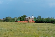 Achairsky Holy Cross Monastery, Omsk, Russia