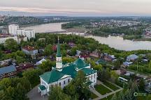 Ufa Cathedral Mosque, Ufa, Russia