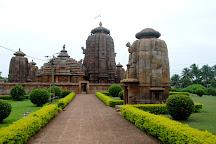 Lingaraja Temple, Bhubaneswar, India