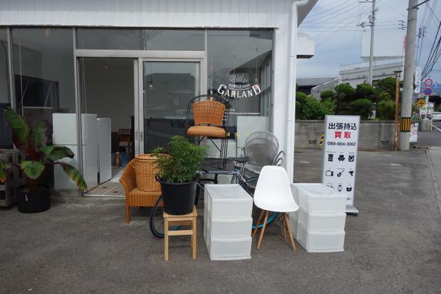 リサイクルショップ買取ドットコム松山