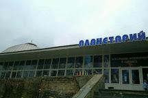 Dnipropetrovsk Planetarium, Dnipropetrovsk, Ukraine