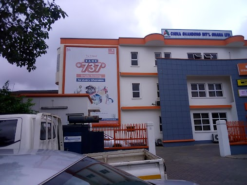 GT Bank (Airport Residential ), Author: Isaac Asamoah Kyeremeh