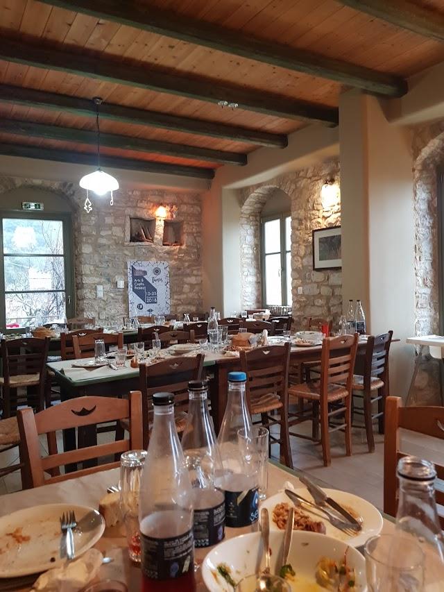 "Tavern ""In Ripesi"" (Pericles)"