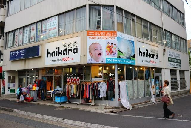 古着屋haikara