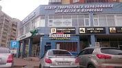 Форус ТЦ, 1-я Коммунистическая улица, дом 28 на фото Домодедова