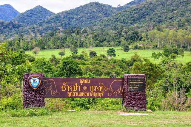 Kuiburi National Park