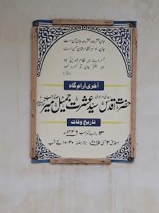 پہلوان گوٹھ karachi