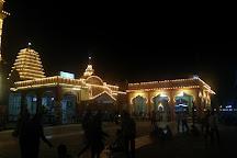 Shri Siddharoodha Swamy Math, Hubli-Dharwad, India