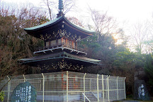 Otodo no Seto Park, Kure, Japan