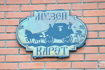 Museum of Carriages, Minsk, Belarus