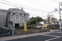 Keizo Morimoto Memorial Hall, Tsuyama, Japan