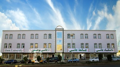 Jami University