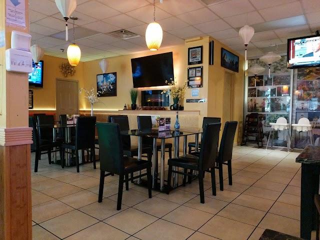 Pho Lantern Restaurant