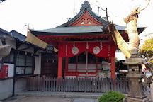 Sarutahiko Shrine, Kobe, Japan
